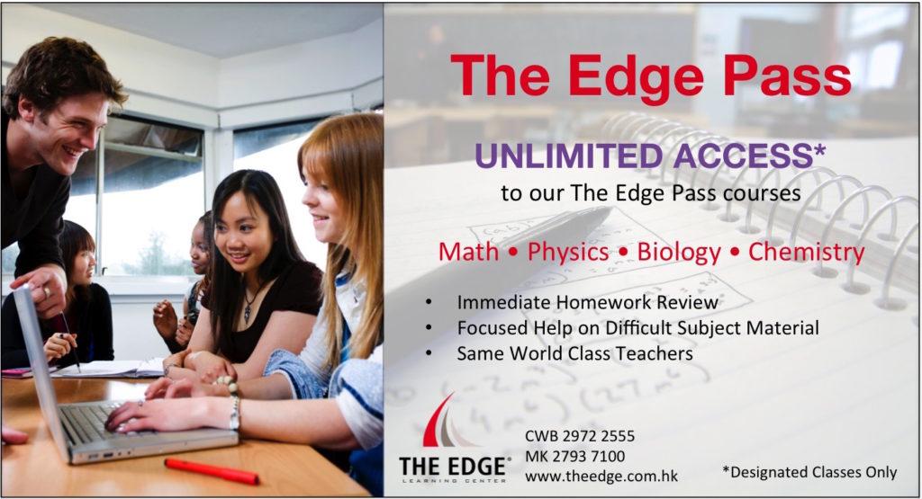 The Edge Pass