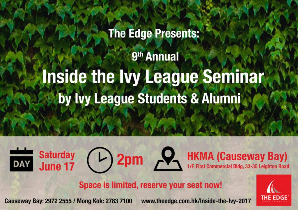 Inside the Ivy League 2017