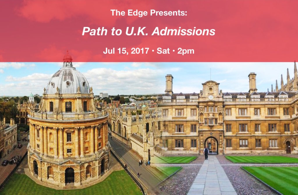 Path to UK Admissions Seminar