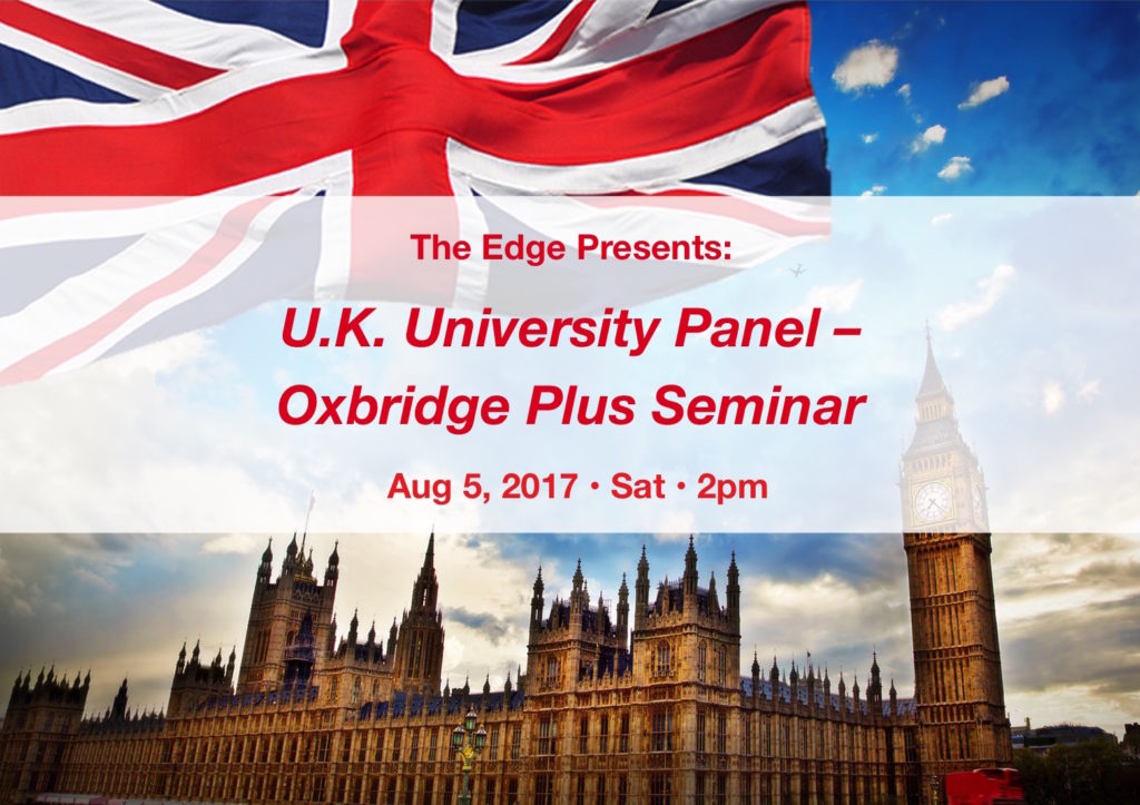 UK University Panel - Oxbridge Plus Seminar