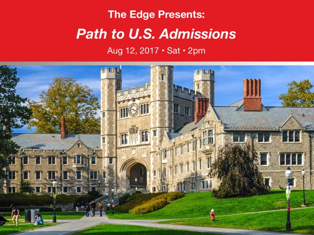 Path to U.S. Admissions