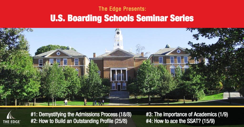 US Boarding School Series
