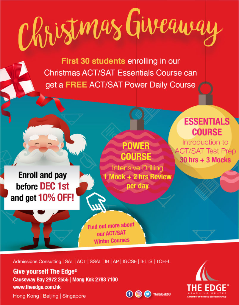 ACT/SAT Test Preparation Course Christmas Giveaway