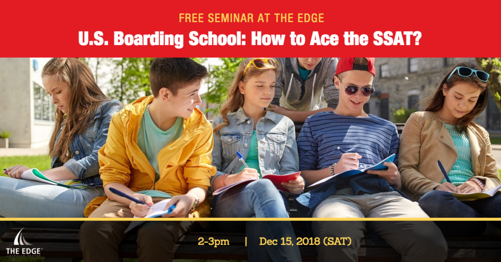 U.S. Boarding School Seminar: How to Ace the SSAT?