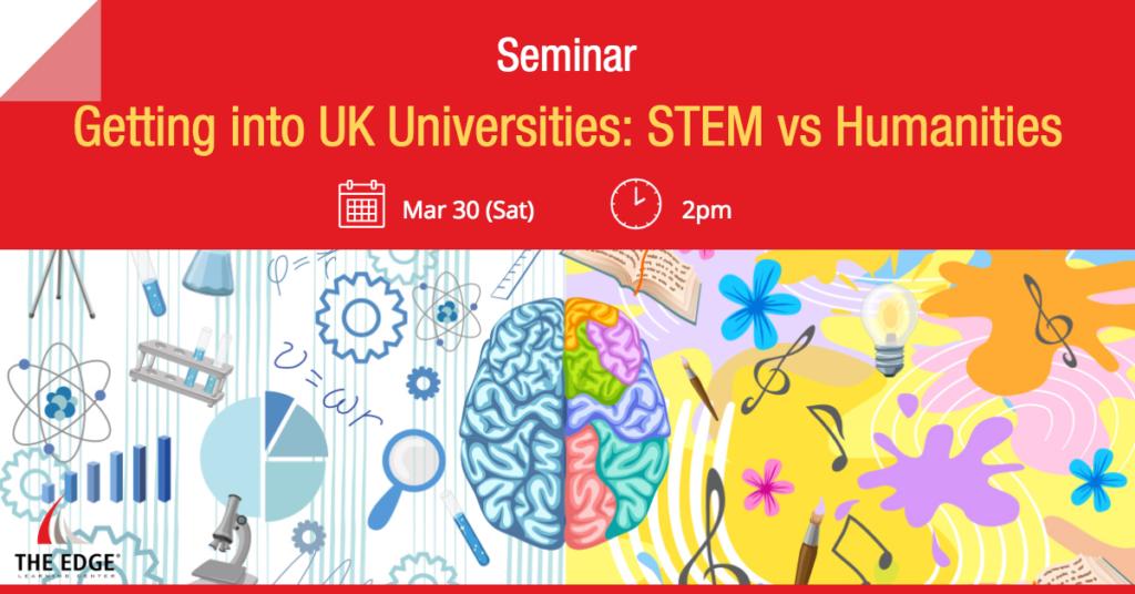 Getting into UK Universities: STEM vs Humanities