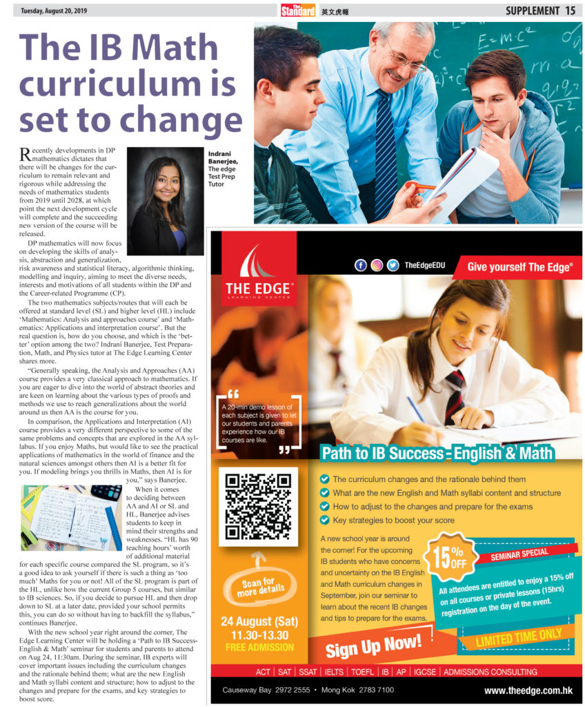 The IB Math curriculum is set to change