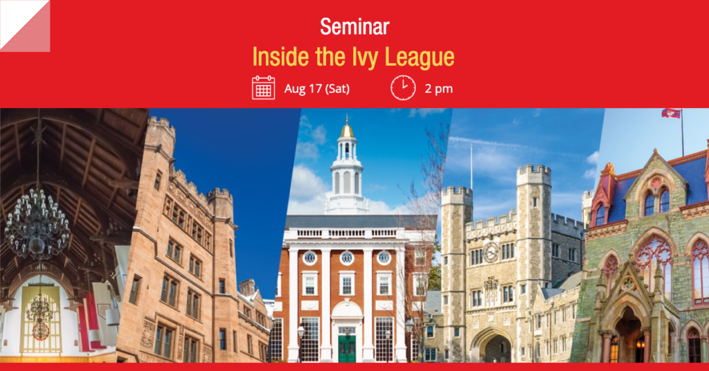 Inside the Ivy League