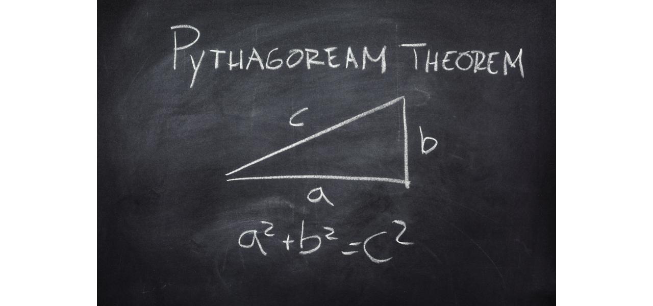 the-edge-blog-pythagoream-theorem-Leo-maths-tutor