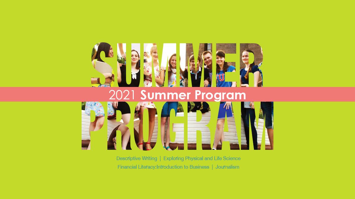 2021 Summer Program