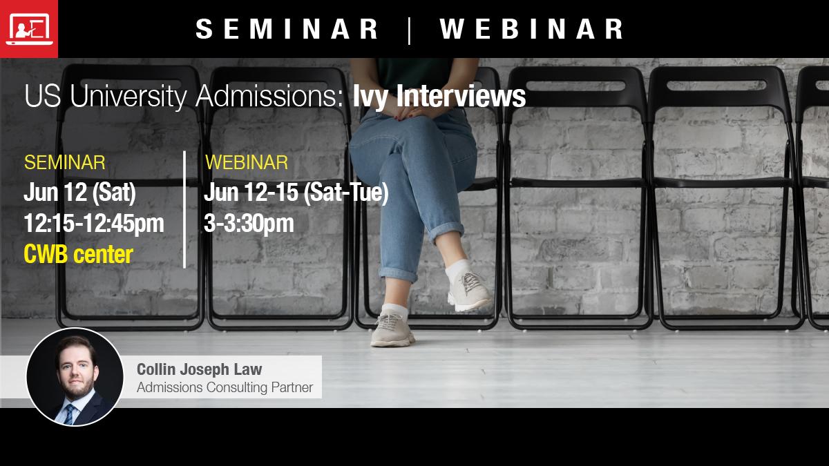 US University Admissions: Ivy Interviews