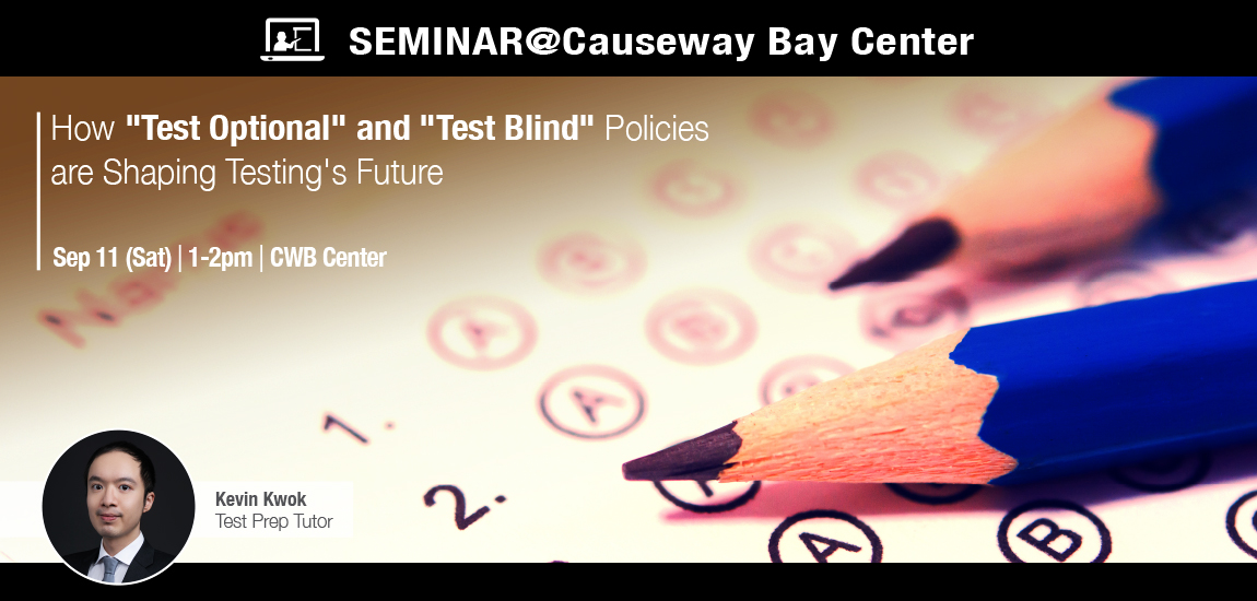 """Seminar: How """"Test Optional"""" and """"Test Blind"""" Policies are Shaping Testing's Future"""