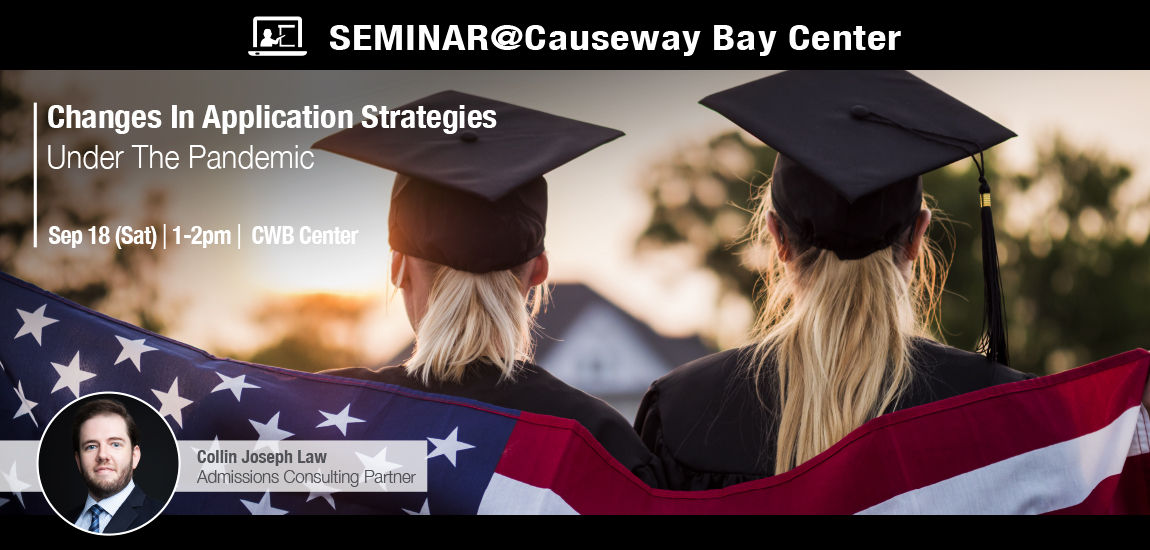 Seminar: Changes In Application Strategies Under The Pandemic