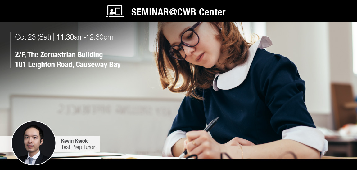 Seminar: Everything You Ever Wanted to Know About the SSAT